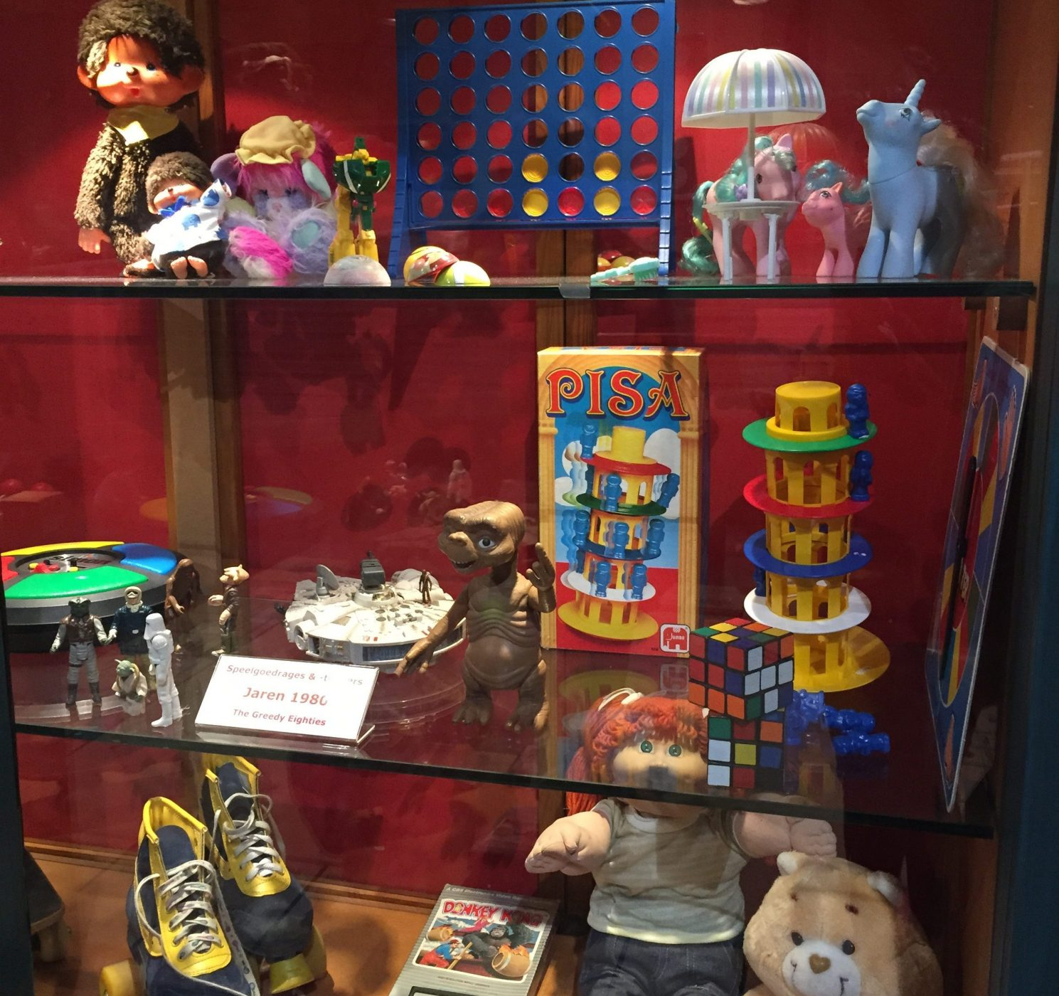 Speelgoed (Toy) Museum